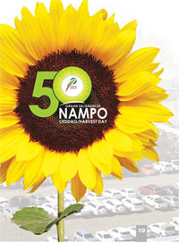 SUNFLOWERS – talk of the town at 50th NAMPO